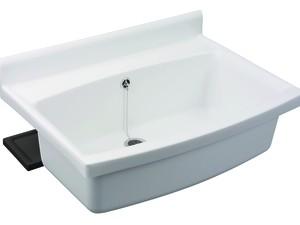 Plastové umyvadlo MAXI